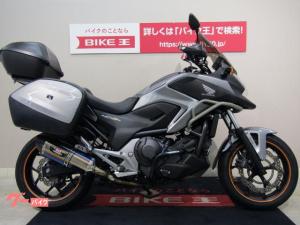 ホンダ/NC750X DCT ABS Eパッケージ ヨシムラマフラー ナックルガード