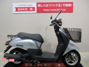 ホンダ/トゥデイ インジェクション キーシャッター AF67 2012年モデル