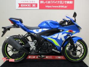 スズキ/GSX-R125 ABS 2016年モデル インジェクション