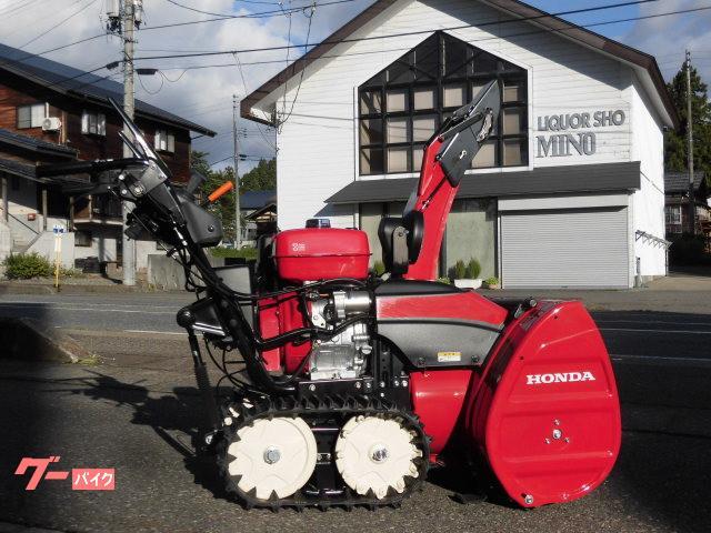除雪機 除雪機HSS970n(JX)の画像(新潟県