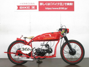 SNAKE MOTORS/KITANO REPLICA K-16 FIRST EDITION ワンオーナー
