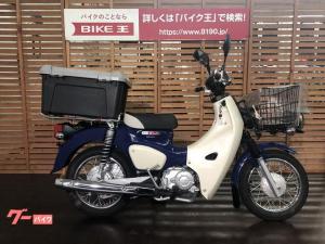 ホンダ/スーパーカブ50プロ