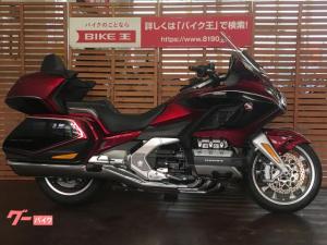 ホンダ/ゴールドウイング GL1800ツアー DCT ワンオーナー ヒルスタートアシスト