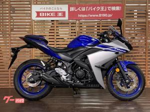 ヤマハ/YZF-R25 ABS PRUNUSマフラー