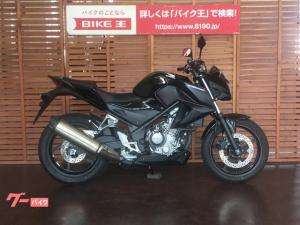 ホンダ/CB250F フルノーマル
