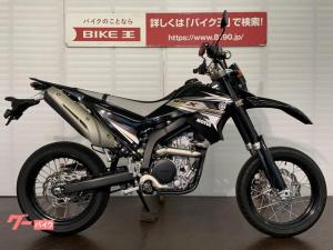 ヤマハ/WR250X グリップヒーター装備