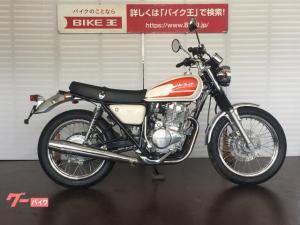 ホンダ/CB400SS セル付き  フルノーマル
