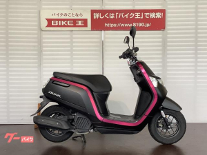ホンダ/ダンク  2014年モデル