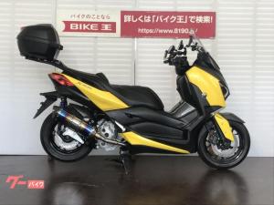 ヤマハ/X-MAX250 ローダウンサス キャリア ユニバーサルステー