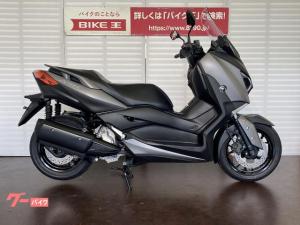 ヤマハ/X-MAX250 ABS フルノーマル