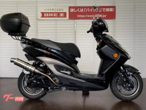 ヤマハ/シグナスX SR リアボックス