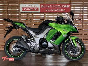 カワサキ/Ninja 1000 リアキャリア スライダー