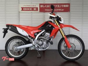 ホンダ/CRF250L ナックルガード