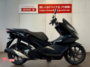 ホンダ/PCX 2018年モデル フルノーマル