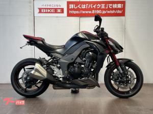 カワサキ/Z1000 ABS AGRAS製バックステップ ワンオーナー