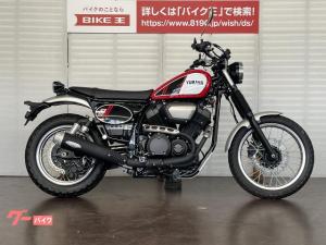 ヤマハ/SCR950 ABS PRUNUSサイレンサー