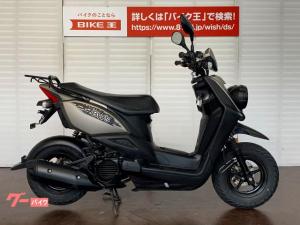 ヤマハ/BW'S 2015年モデル