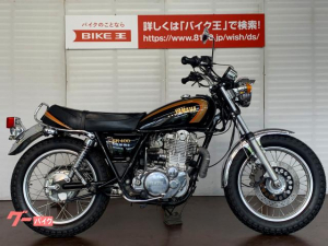 ヤマハ/SR400 50thアニバーサリーSPエディション 2005年モデル