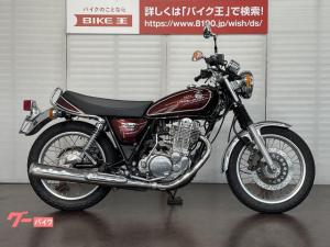 ヤマハ/SR400 インジェクション 2014年モデル