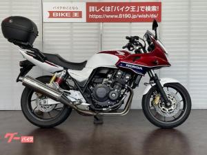 ホンダ/CB400Super ボルドール VTEC Revo  ABS グリップヒーター装備