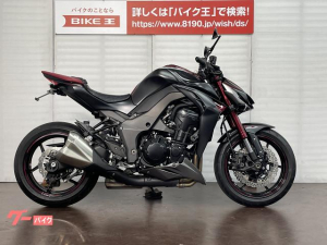 カワサキ/Z1000 ABS ワンオーナー スライダー フェンダレス