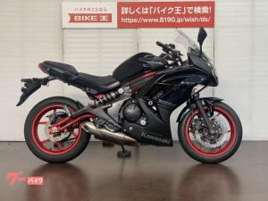 カワサキ/Ninja 400 ABS スライダー