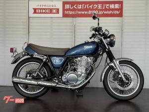 ヤマハ/SR400 2019年モデル ワンオーナー