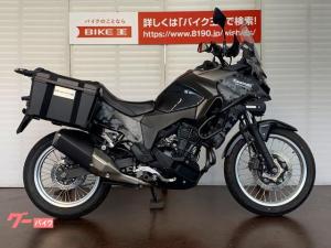 カワサキ/VERSYSーX 250 ツアラー LEDフォグランプ