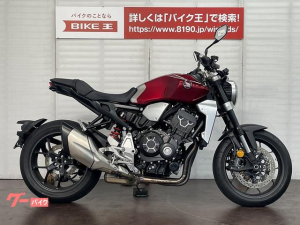 ホンダ/CB1000R ABS ETC グリップヒーター