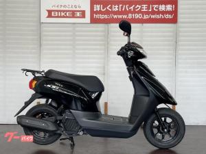 ヤマハ/JOG 2018年モデル フルノーマル