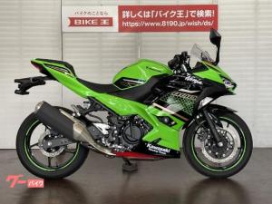 カワサキ/Ninja 400 ABS 2020年モデル スライダー装備