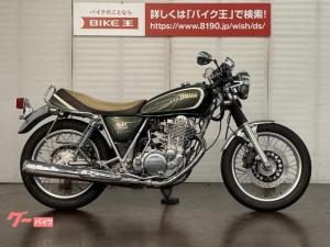 ヤマハ/SR400 35th Anniversaryモデル