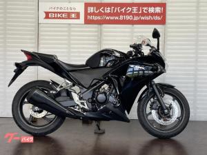 ホンダ/CBR250R カーボン調マフラーカバー装備