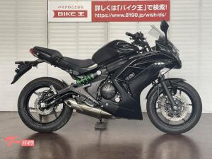 カワサキ/Ninja 400 2015年モデル レバーカスタム