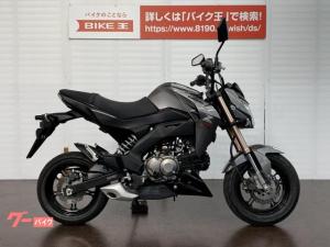 カワサキ/Z125PRO 2016年モデル フルノーマル