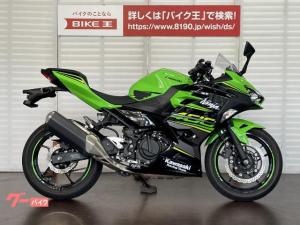 カワサキ/Ninja 400 ABS 2018年モデル グリップヒーター