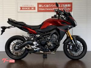 ヤマハ/トレイサー900(MT-09トレイサー) ABS ワンオーナー