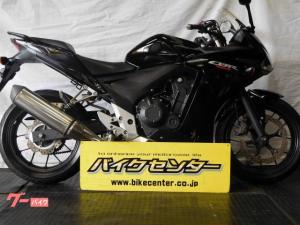ホンダ/CBR400R ノーマル 鍵2本 2013年式