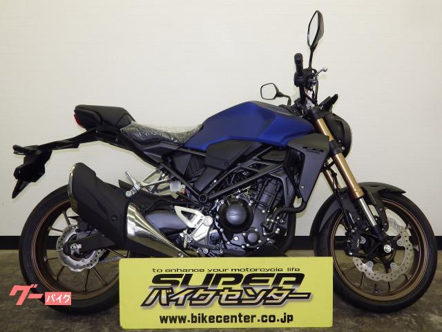 ホンダ CB250R 国内最新モデル マットパールアジャイルブルーの画像(千葉県