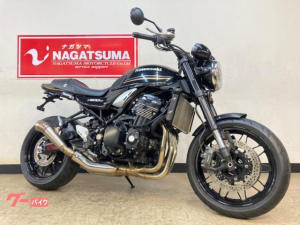 カワサキ/Z900RS マフラー・ウインカー・ハンドル・フェンレスカスタム