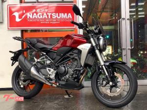 ホンダ/CB250R ETC・グリップヒーター・スクリーン・リアキャリア