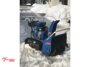除雪機/除雪機 ヤマハ YT665 6馬力