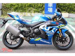 スズキ/GSX-R1000R 国内モデル
