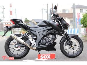 スズキ/GSX-S125 ヨシムラマフラー装備