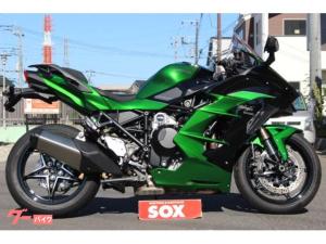 カワサキ/Ninja H2 SX SE ノーマル車
