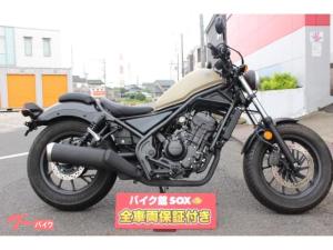 ホンダ/レブル250