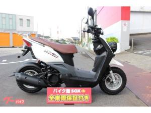 ヤマハ/BW'S 2012年モデル シート変更