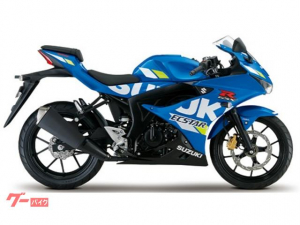 スズキ/GSX-R125 国内M0モデル ブルー