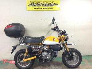 ホンダ/モンキー125 ABS ワンオーナー リアボックス