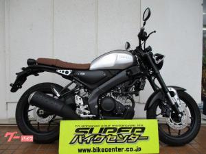 ヤマハ/XSR155 タイヤマハ製 国内未発売モデル マットシルバー
